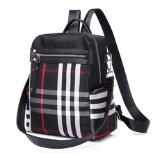 Oxford Cloth Women's Backpack For Female Students Outdoor Sports School Students Striped Backpack High Quality Concise Backpack