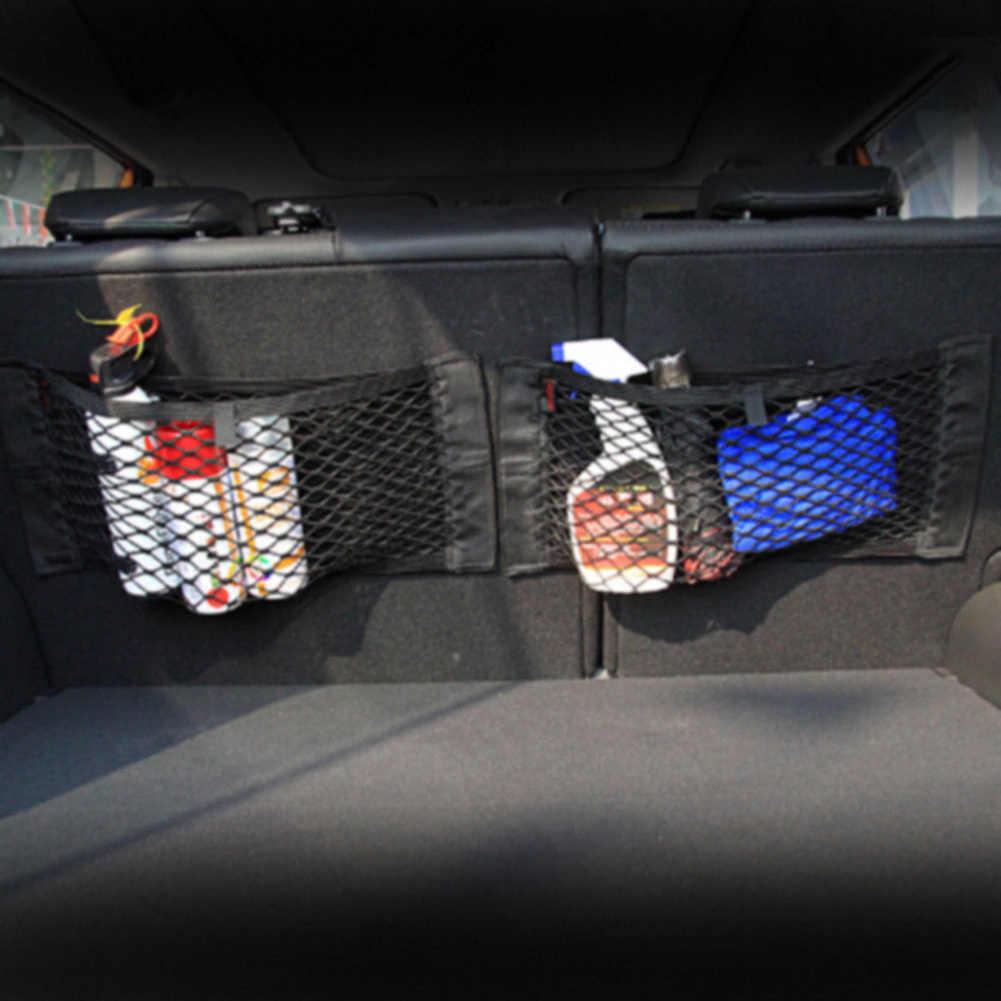 Car Trunk Interior Organizer Bag Mesh Cargo Net Rear Seat Storage Holder Pocket