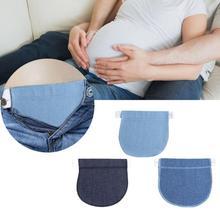 Регулируемый эластичный пояс для брюк, удлиняющая кнопка с пряжкой, удлиняющая для беременных женщин#30