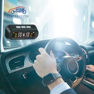 Image 5 - Auto TPMS monitoraggio della pressione dei pneumatici sistema di energia solare TPMS supporto Inglese di voce Interno Esterno sensore di pressione dei pneumatici