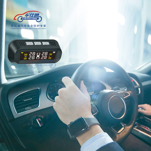Image 5 - Car TPMS tire pressure monitoring system Solar power TPMS support English voice Internal External tire pressure sensor