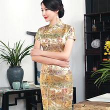 ace80f96d Buy chinese dress pattern and get free shipping on AliExpress.com