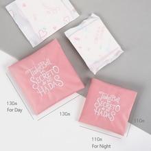 Women Cute Sanitary Pad Organizer Purse Holder Napkin Towel Storage Bags Girl Sanitary Napkin Bag Pouch Case Storage Bag