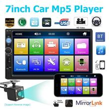 VODOOL 7010B 7 Inch Screen Bluetooth Car Stereo MP5 Player FM Radio AUX Head Unit Car Electronics Multimedia MP4 Video Player цена