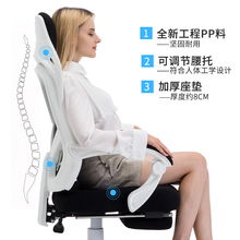 hot deal buy computer household modern concise can lie ventilation to work in an office furniture leisure time game lift main gaming chair