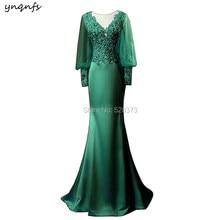 new product c378a 14bd4 Verde Smeraldo Abiti Da Cerimonia-Acquista a poco prezzo ...