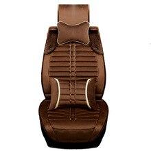 TO YOUR TASTE car seat cushion for MITSUBISHI lancer V3/5/6 Pajero Sport Outlander Pajero V73 V77 Lancer Lancer-ex Grandis ASX front cylinder block case assy oil pump lubrication for mitsubishi lancer outlander grandis 4g69 2 4l mn137803