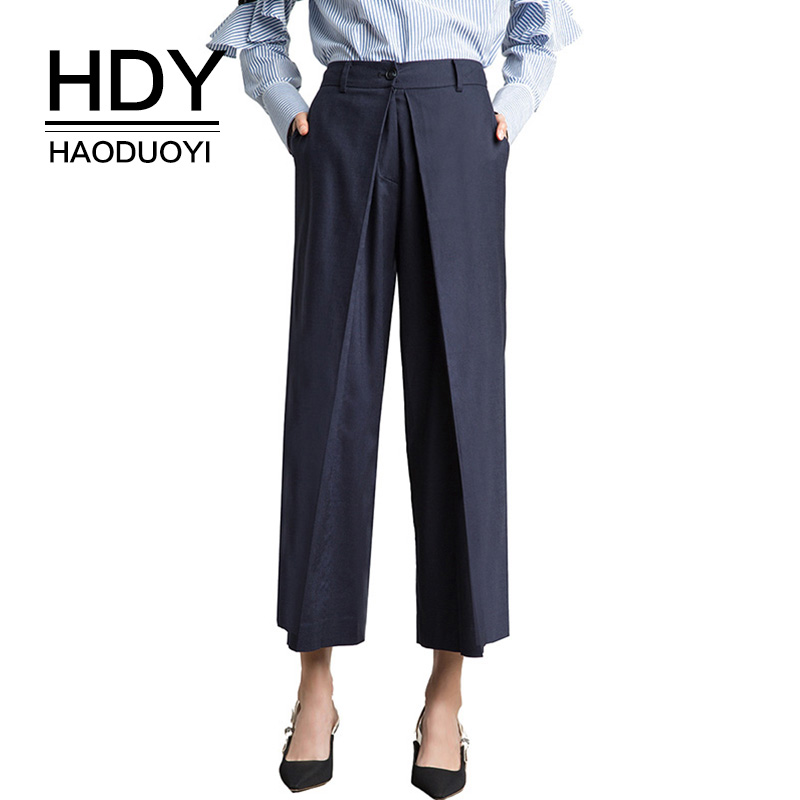 HDY Haoduoyi Women   Pants   Long Loose   Capris   Pleated Bottom Solid Blue 2017 Autumn Winter Brief Style Wide Leg Female Trousers New