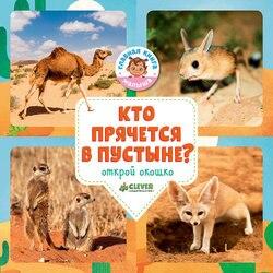 Boeken CLEVER 8890279 kinderen onderwijs encyclopedie alfabet woordenboek boek voor baby MTpromo