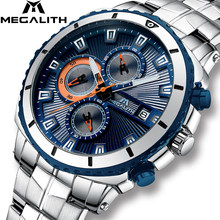 MEGALITH Luxury Brand Watches For Mens Casual Sports Chronograph Quartz Watch Waterproof Stainless Steel Male Clock Reloj(China)