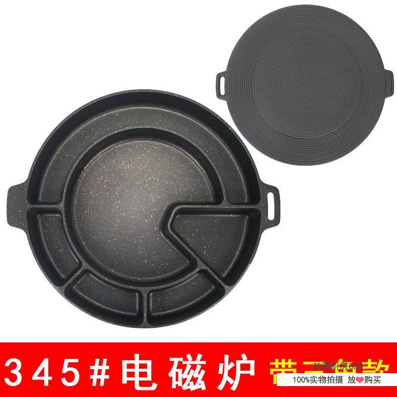Korea Cheese Chop Fried Rice Pot Chicken Cake Baking Pan Roasting Rib Fried Rice Dish Multi Dual-purpose Cooker 34.5cm