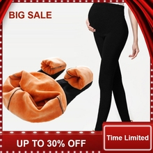 Maternity legging Adjustable Elastic maternity leggings pregnant clothes pants for women winter thickening