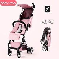 4.8KG ultra light stroller 175 degree trolley can be on the plane mini pocket umbrella carts folding portable stroller