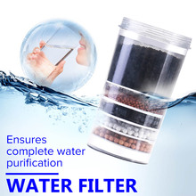 5  Water Filter Purifier Top Ceramic Activated Carbon Mineral Dispenser Replacement Cartridge Home Household Kitchen