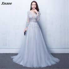 Xnxee New Three Quarter Illusion Backless Lace Up Flowers Elegant Dress Floor Length Party Gown Evening Gowns