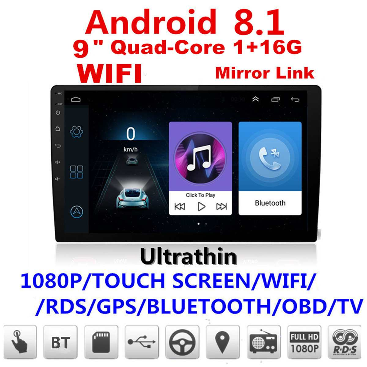 9 Android 8 1 Quad Core Car GPS Nav Radio Video Player Stereo Universal 2DIN Touchable