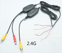 2.4g Wireless Launch Receiver Vehicle Monitor Camera Receive Modular