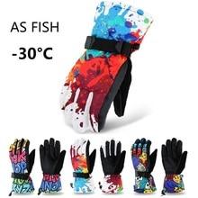 Профессиональные лыжные перчатки для взрослых и подростков, перчатки для сноуборда, мотоциклетные зимние теплые перчатки для верховой езды, альпинизма, водонепроницаемые зимние перчатки