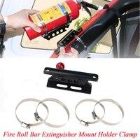 Universal Adjustable Roll Bar Fire Extinguisher Mount Holder Clamps Aluminum For Polaris RZR Ranger For Jeep Wrangler JK TJ CJ
