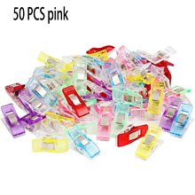 20/50/100pc New Multifunction Clover Clips Kit Craft Quilting Sewing Knitting Crochet Stitch Tools Axe Folder Accessories