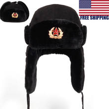 ce284e71 2019 New Bomber Hat Ushanka Men Women Winter Ear Flap Raccoon Fur&Lamb Leather  Russian Cossack Trapper Hat Pink&Black