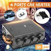 12/24V 4 Ports Car Automobile heater Copper Underdash Universal Double Compact Heater Heat + Speed Switch