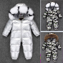 New baby down jumpsuit  Boys and girls thick down winter clothing