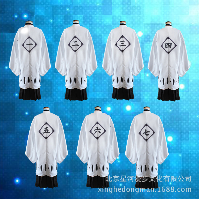 Milky Way Anime BLEACH Ichimaru Gin Cosplay Costume Robe Cloak Coat Japanese Kimono Kendo Costume Unisex Long Sleeves Cape