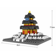 hot LegoINGlys creators city Famous historic Street view Beijing Temple of Heaven China micro diamond building blocks toys gift
