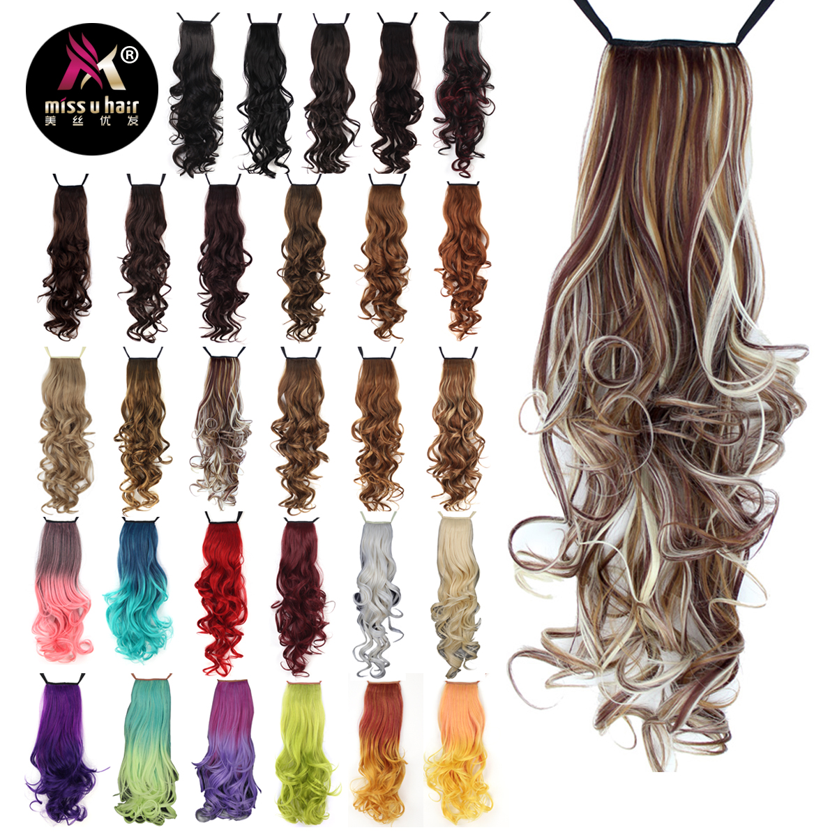 "Beautiful Miss U Hair 24"" 60cm Synthetic Long Curly Ribbon Drawstring Ponytails Party Wig Halloween Hairpiece Clip In Hair Extensions Easy To Repair"