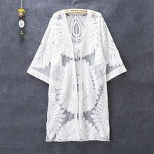White Lace Cardigan Bikini Cover Cotton Sleek Minimalist Style Breathable Sunscreen Beach Top For Swimwear Women