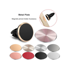Circular Car Mount Metal Plate For All Magnetic Cellphone Holder Scrub CD lines Rose Gold Silver Red Drop Ship