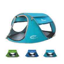 KEUMER Camping Beach Tent Pop Up Open Large Automatic Instant Setup Easy Foldable Shelter 240 * 180 100cm with anti-UV Coating