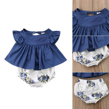 PUDCOCO Newborn Infant Toddler Baby Girl Tops Skirt+Floral Harem Shorts Pants Outfits Summer Clothes