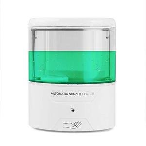 Image 5 - Dropship 600ml Wall Mount Battery Powered Automatic IR Sensor Soap Dispenser Touch Free for Kitchen Bathroom High Quality