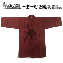 IKENDO-красный холст Kendo Kendogi-фиксированный цвет 30% хлопок 70% полиэстер все размеры японская форма kendo keiko gi kendo обучение