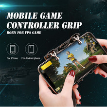 Scimelo H1 Mobile Game Controller Grip with Trigger Rules of Survival