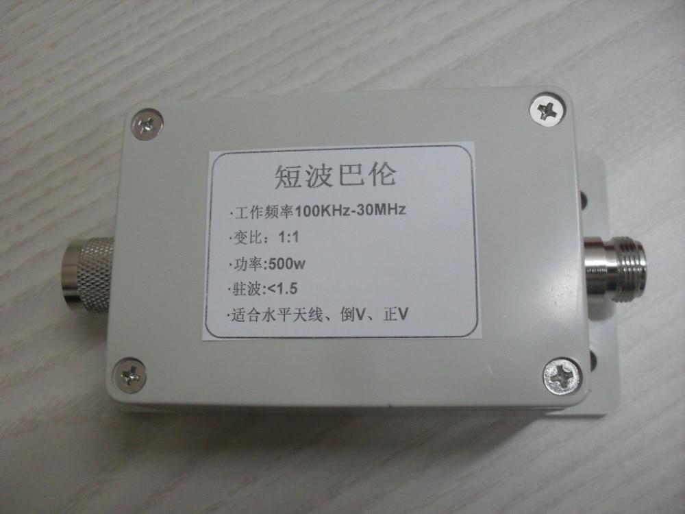 1:1 Balun 100k-30MHz 500W HAM Shortwave antenna magnetic ring  Barron 50ohm for inverted v , positive v antenna1:1 Balun 100k-30MHz 500W HAM Shortwave antenna magnetic ring  Barron 50ohm for inverted v , positive v antenna