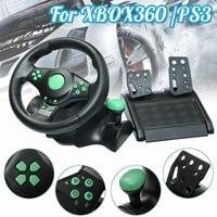 Игровой Вибрационный гоночный руль и педали для XBOX360/для PS3/для PS2/PC