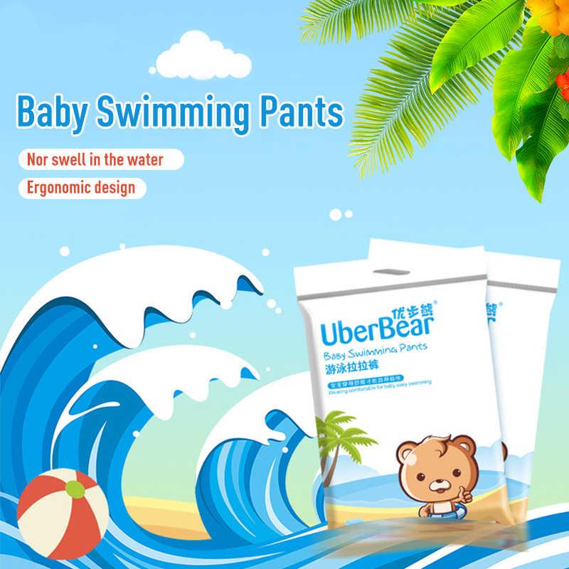 새로운 아기 수영 기저귀 방수 조절 천 기저귀 풀 바지 수영 바지 커버 일회용 기저귀 귀여운 곰 기저귀