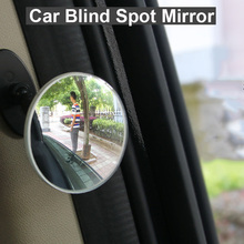 1x 2 mode Car Blind Spot Mirror Adjustable Rearview mirror Interior Rear View Front/Rear wheel Auxiliary