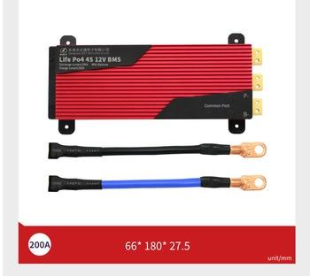 DYKB 4S 80A 100A 200A 12 В LiFePO4 литиевая батарея Защитная плата высокий ток Ebike баланс 3,2 в 4 ячейки зарядное устройство PCB BMS