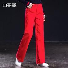 купить Shangege 2019 New Women High Waist Wide Leg Pants Full Length Wide Leg Pants Loose Red Jeans Plus Size 5xl 6xl по цене 1907.19 рублей