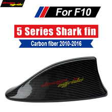 F10 Shark Fin Car Antenna Signal Carbon fiber For 520i 525i 528i 530i 535i 550i Roof Cover 2010-2016