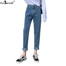 Free shipping 2019 New Slim Pencil Pants Vintage High Waist Jeans Blue womens pants full length pants Causal loose Harem pants цена 2017