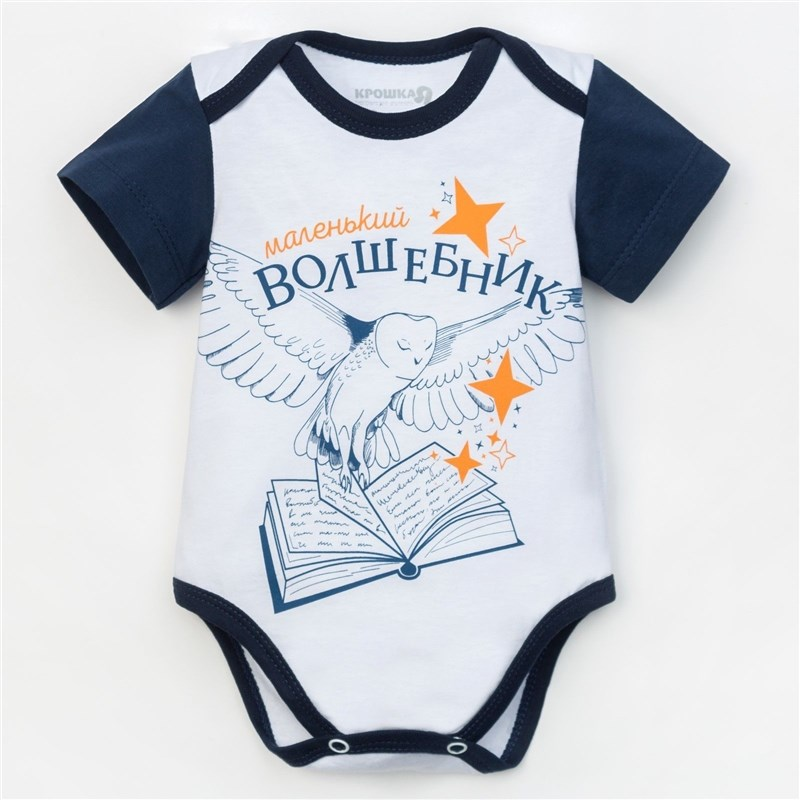 Фото - Bodysuit Crumb I Little magician height 62-68 cm, (R-R 22), white 3856960 r 36