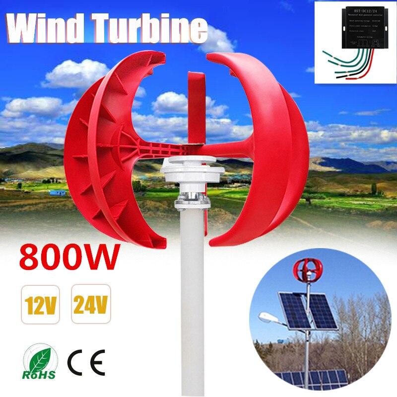 Gerador de Turbinas Eólicas 800 W + Controlador 12 V 24 V 5 Lâminas Lanterna Vertical Axis Gerador de Ímã Permanente para casa