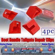 Для Nissan QASHQAI(2006-2013)+ 2(2008-2013) ручка багажника ремонтные зажимы комплект прямой замены ABS