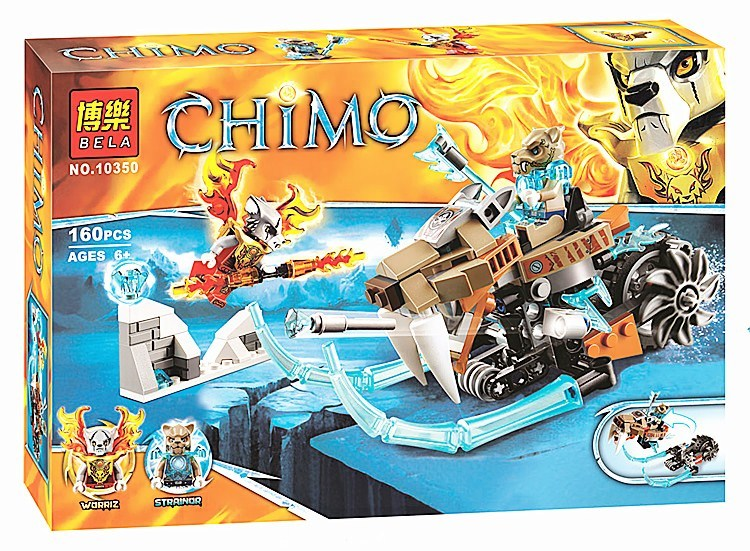 160pcs Out Of Print Chimaed Buidling Blocks Model  Strainor's Saber Cycle Compatible 70220 Toys For Children