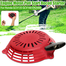 Engine Motor Pull Start Recoil Starter Rewind Kit for Honda GCV135 GCV160 EN2000 EN2000 Generators Lawn Mower Generator Engin